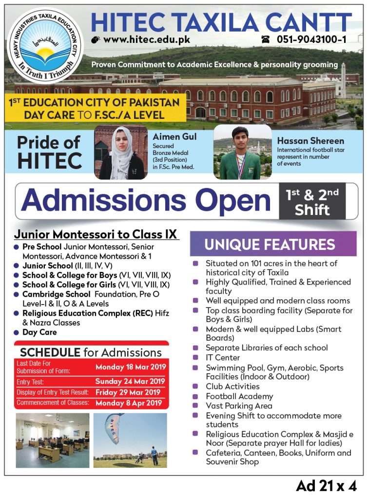 Heavy Industries Taxila Education City Hitec Admissions Open 2019